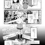 【同人誌】春の夜の夢【オリジナル】