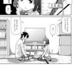 【同人誌】超満足部活動4【オリジナル】