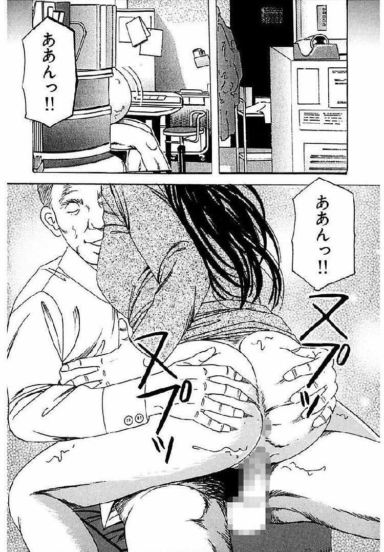 OL不倫調書_00003