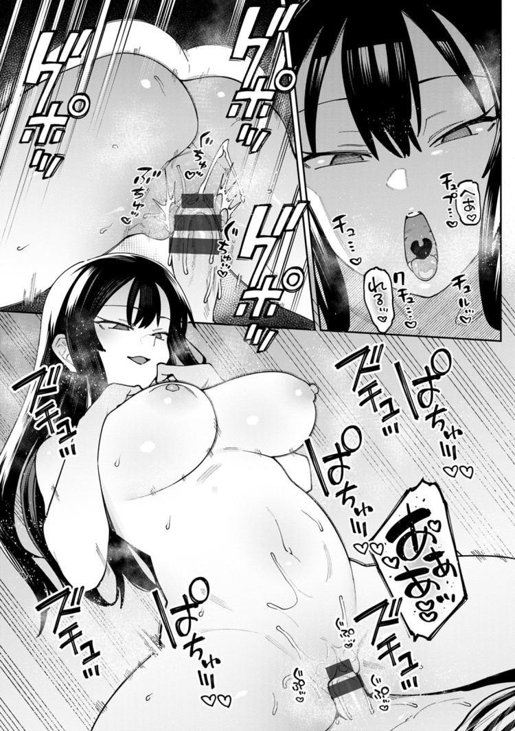 すれ違う恋、越えるライン_00013