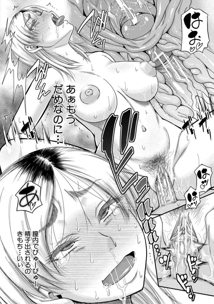 Hound【最終話】_00016