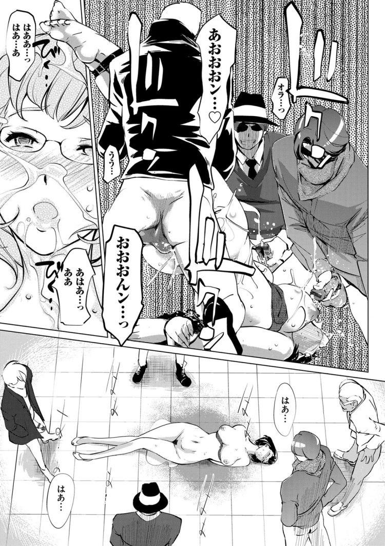 幻を見るような女の瞳_00031