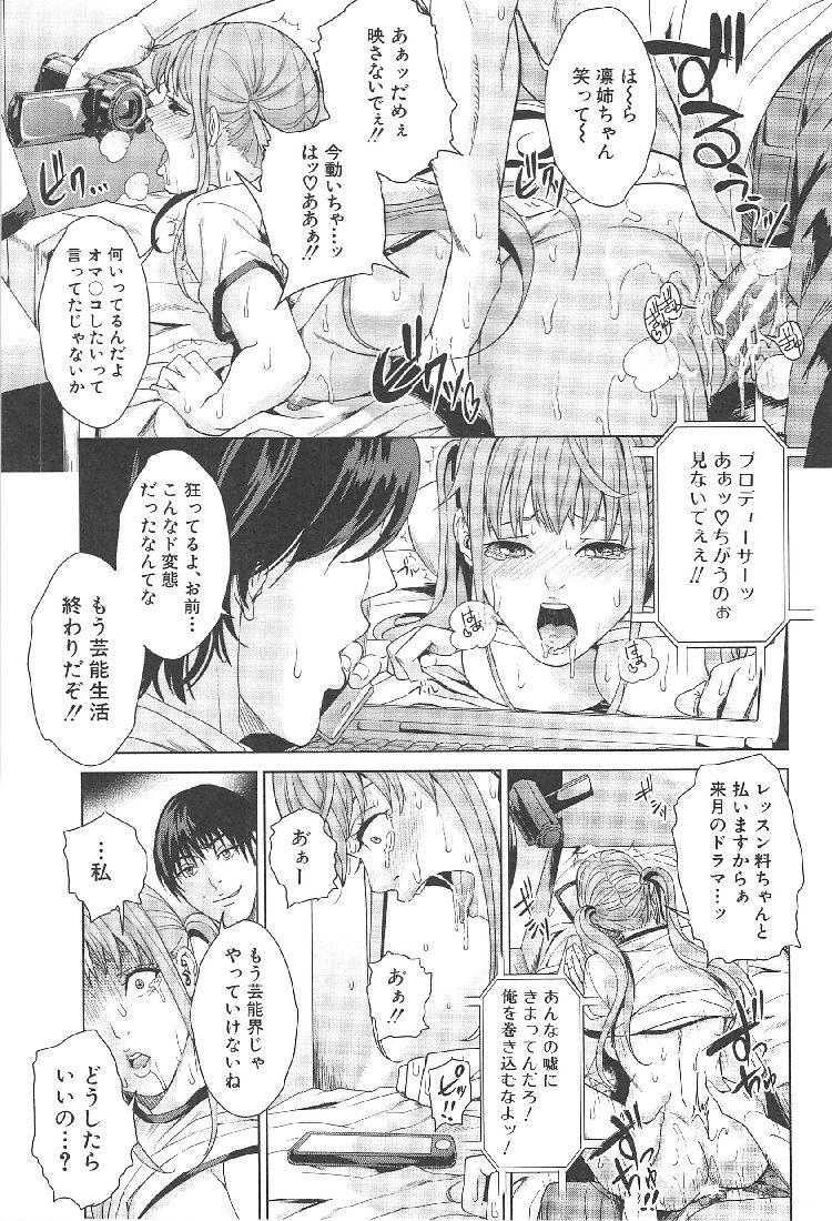 生ハメ配信_00017
