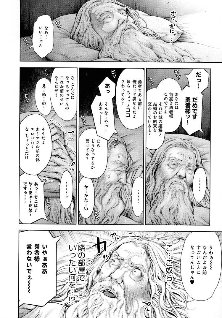 ハッスル賢者NIGHT_00002