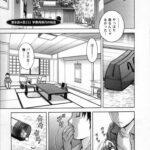 【同人誌】B111 宇奈月珠乃の場合【オリジナル】