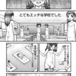 【同人誌】エロエロな運動会【オリジナル】