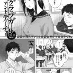 【同人誌】スクラップガールandティーチャー【オリジナル】