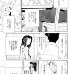 【同人誌】美人な義母と強気なクラスメイト VOL.9 禁断の快楽【オリジナル】