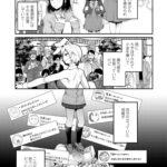 【同人誌】春の夜の夢 後編【オリジナル】