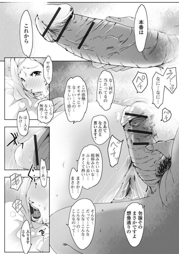 団地妻喰い1_00012
