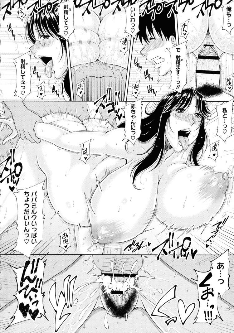デリ妻~全員・俺の子_00014