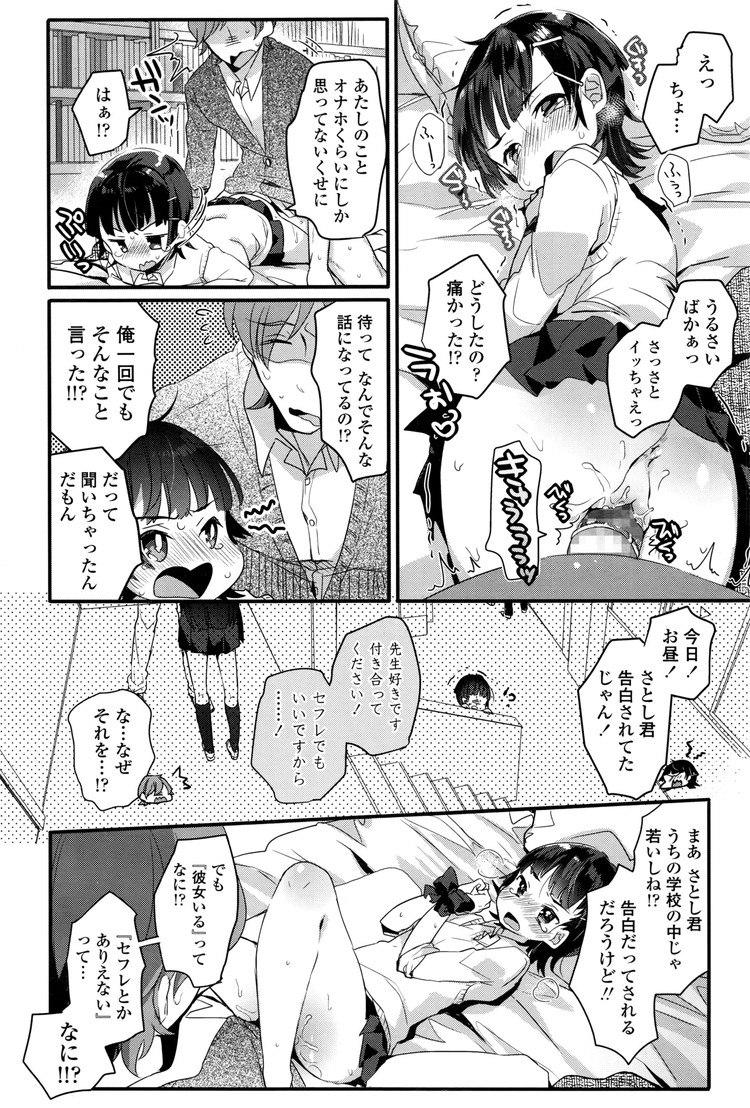 相互→一方通行_00008