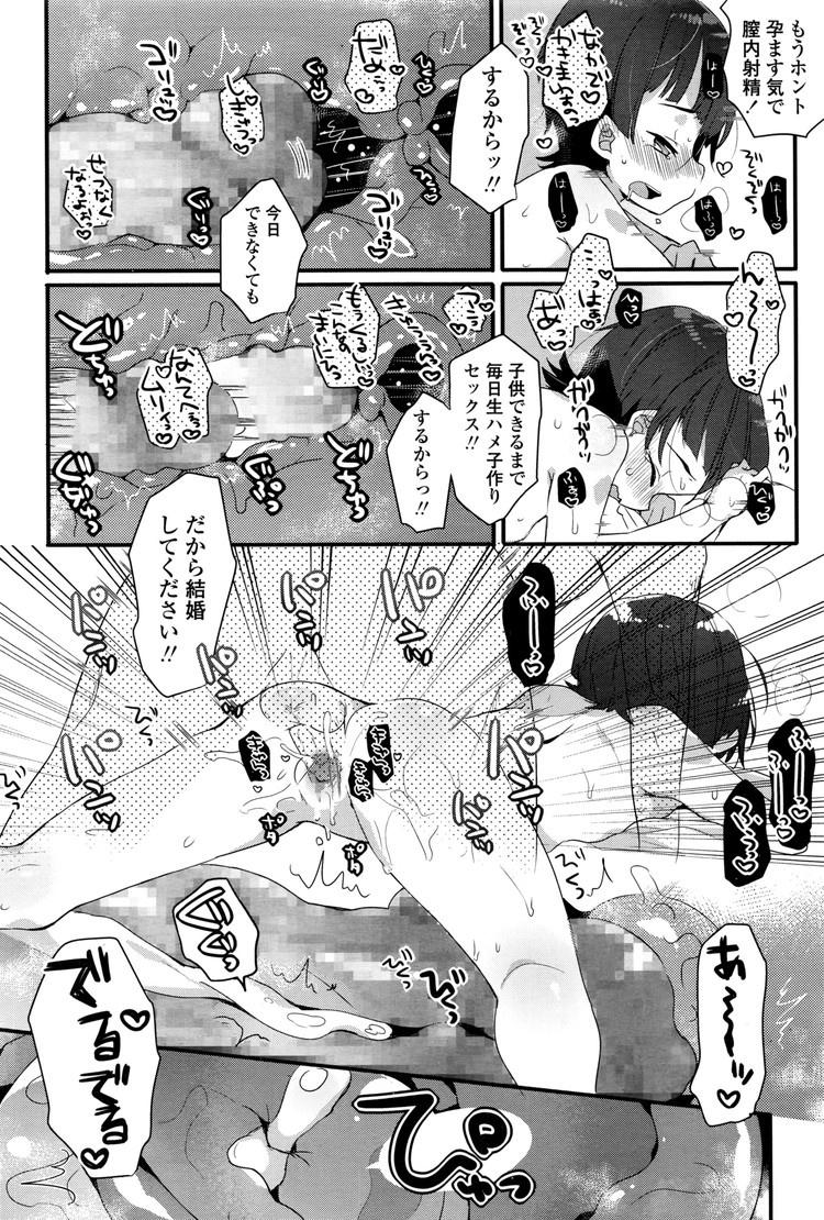 相互→一方通行_00016