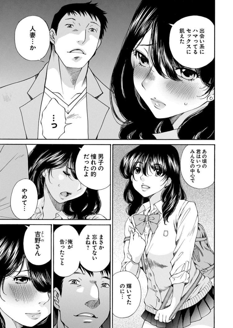 甘い華_00011