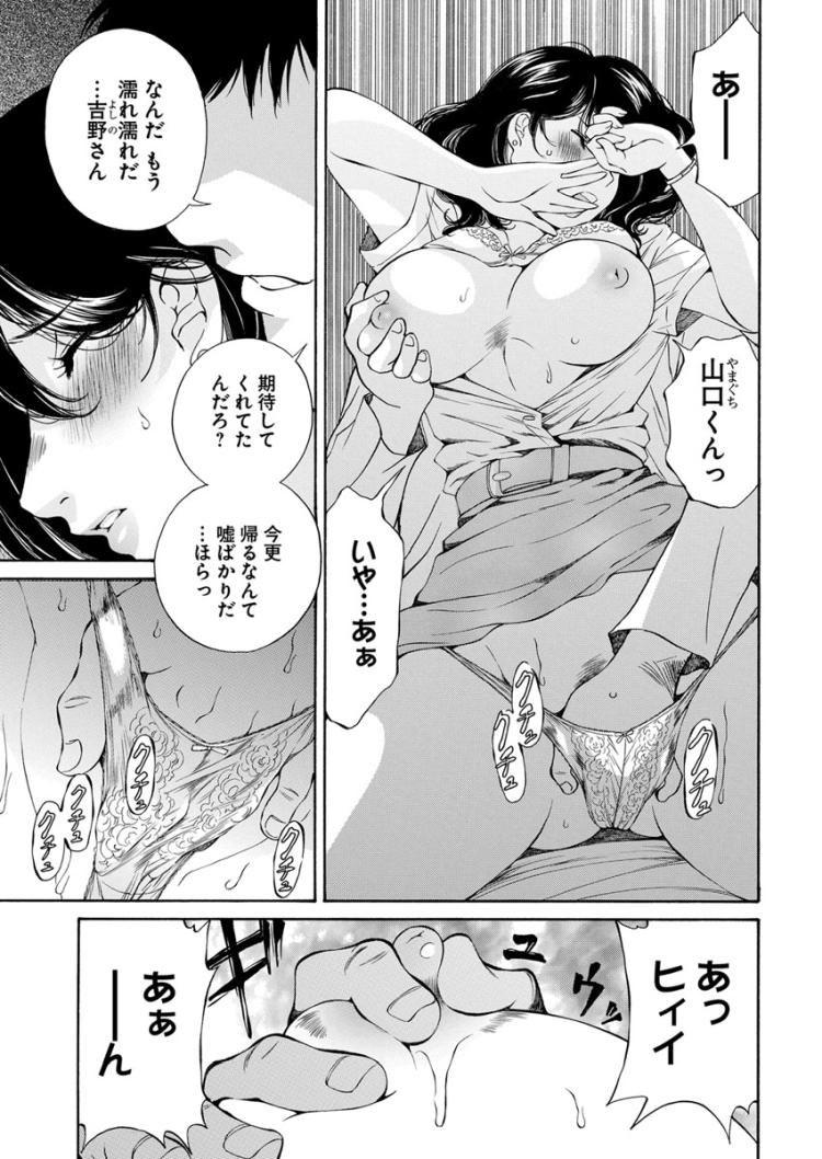 甘い華_00015