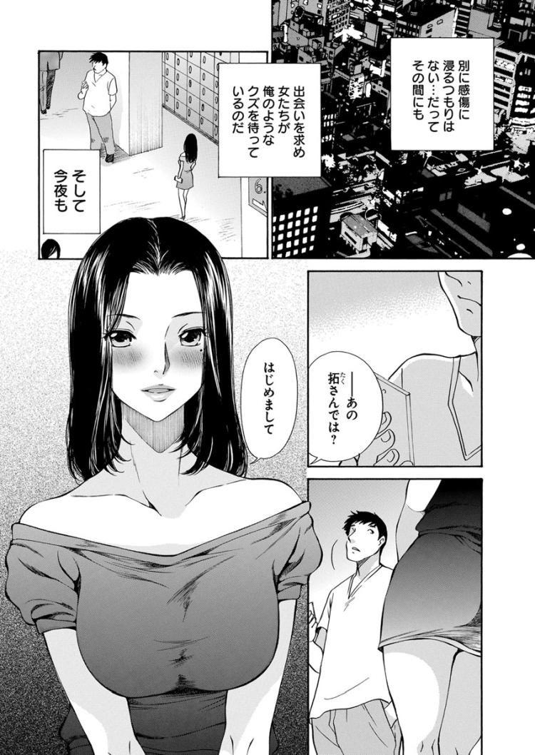 甘い華_00022