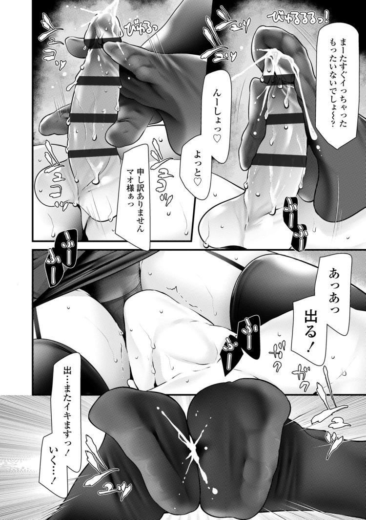 監獄アフター_00018