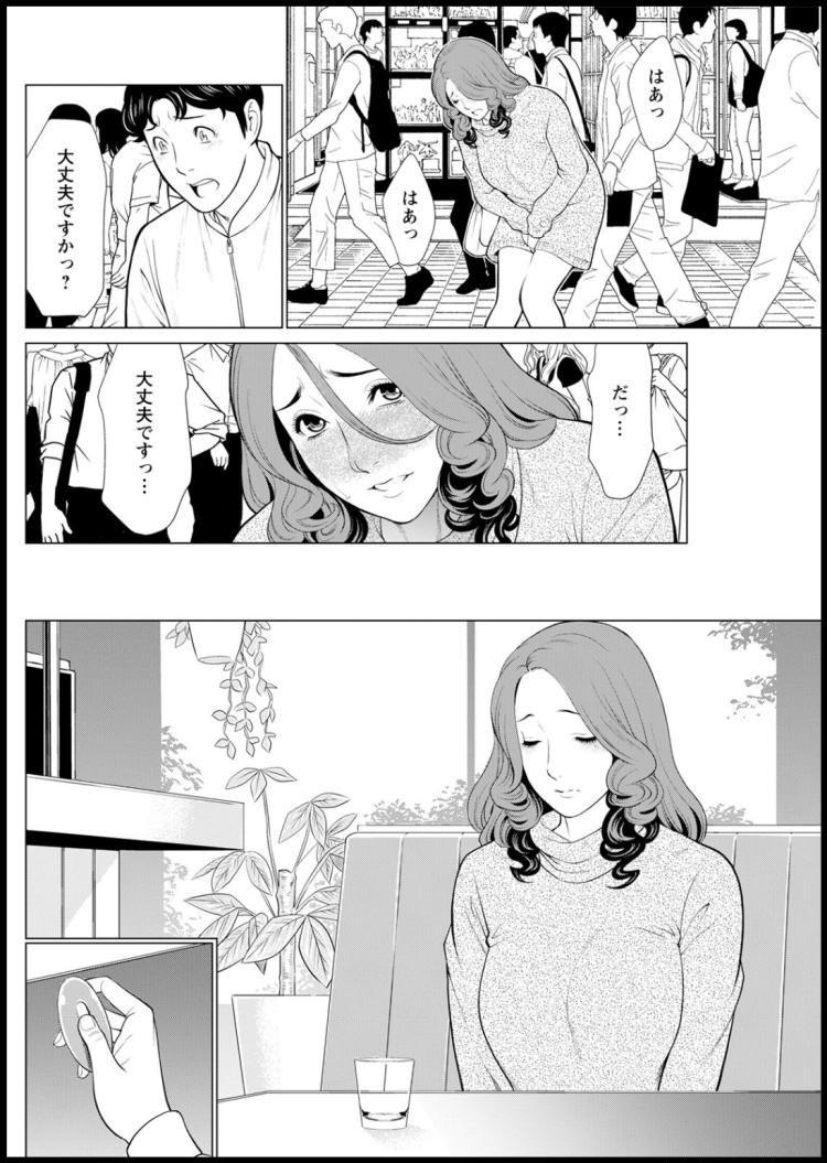 日の出荘の女たち_00010
