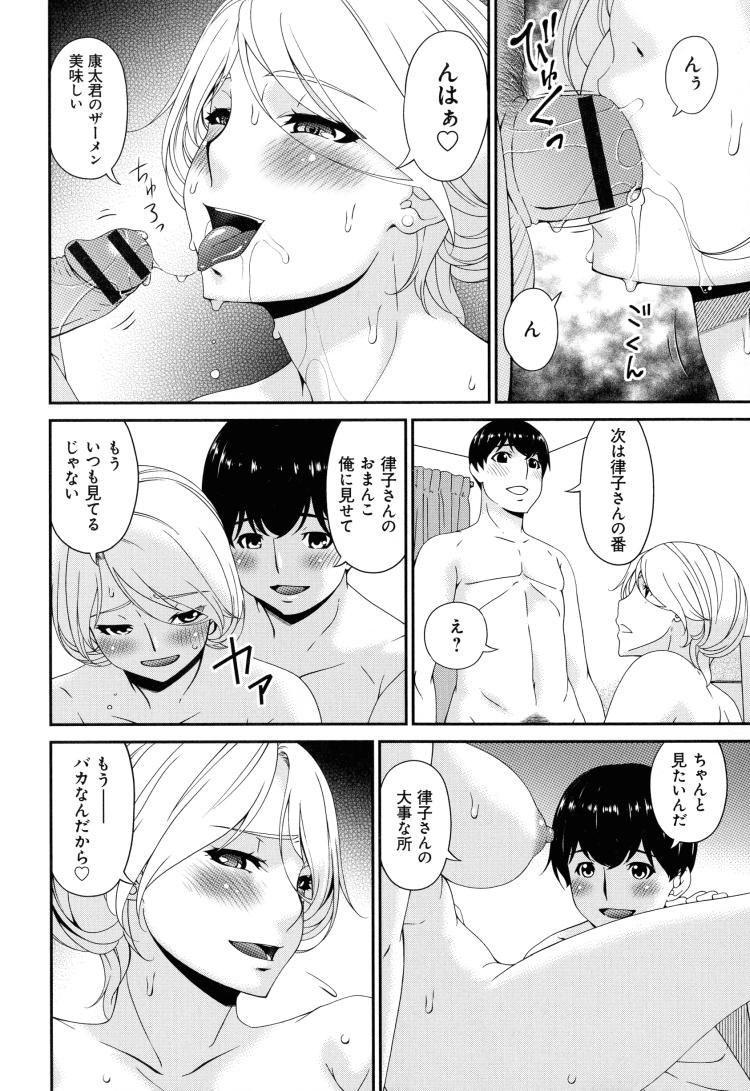 こことろみ_00002