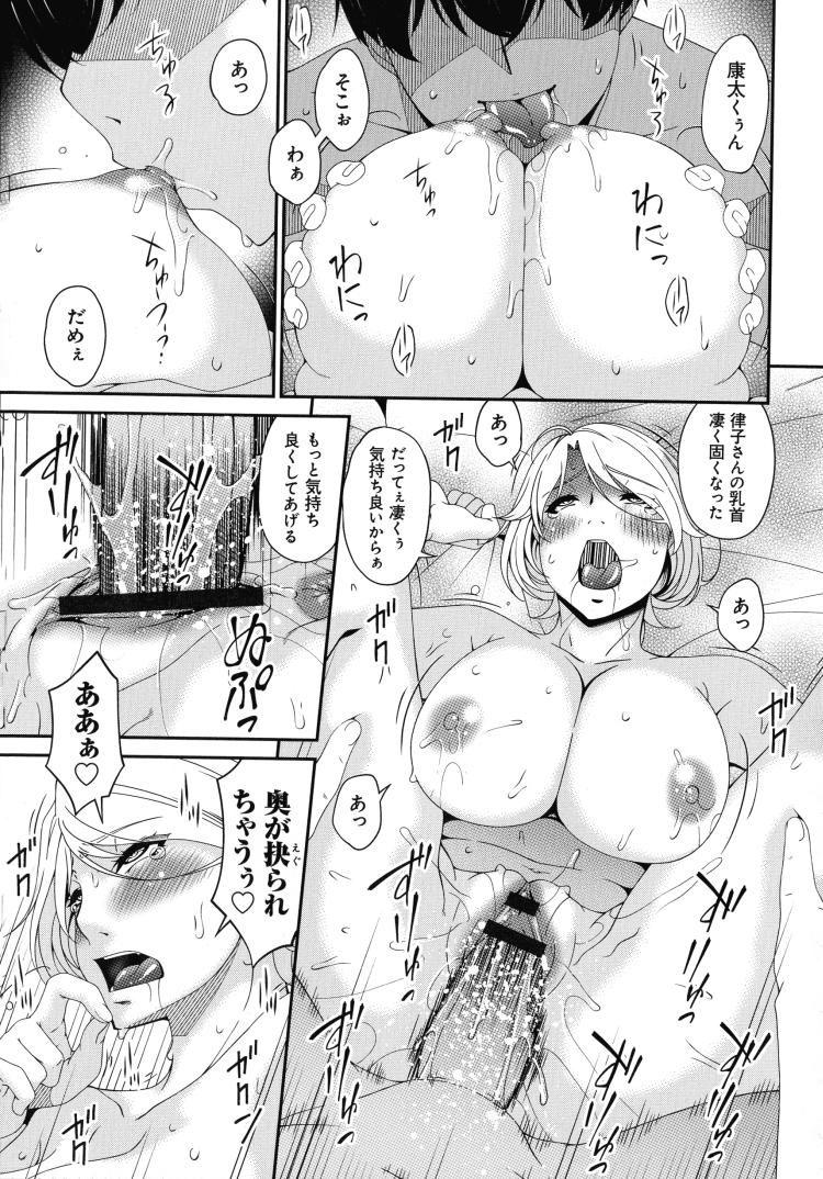 こことろみ_00007