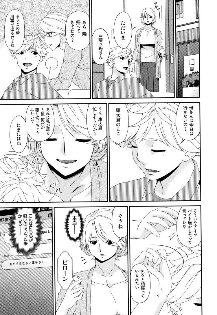 こことろみ_00013