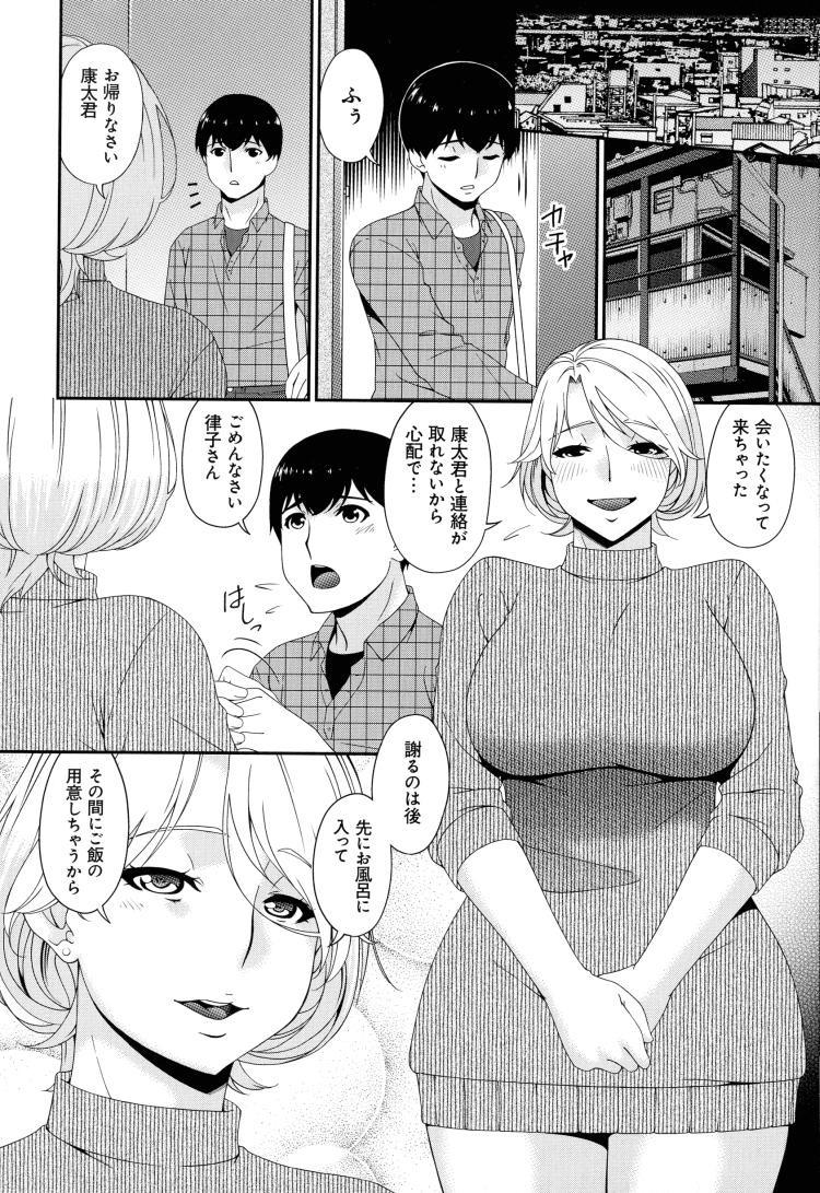 こことろみ_00014