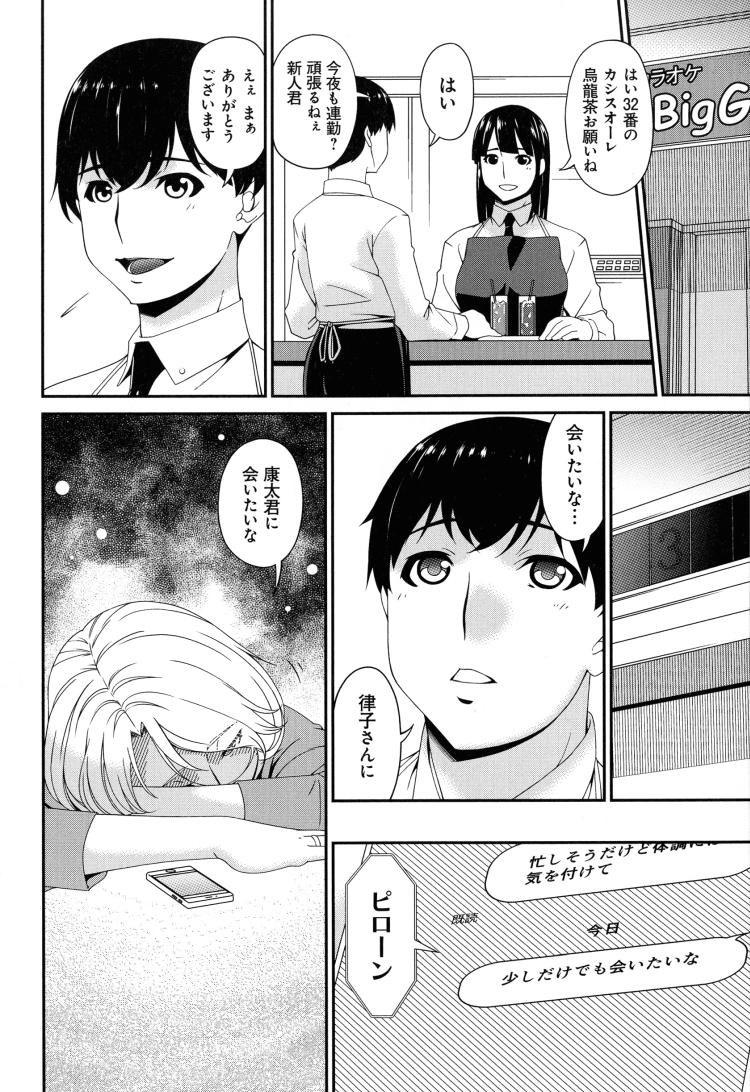 こことろみ_00016