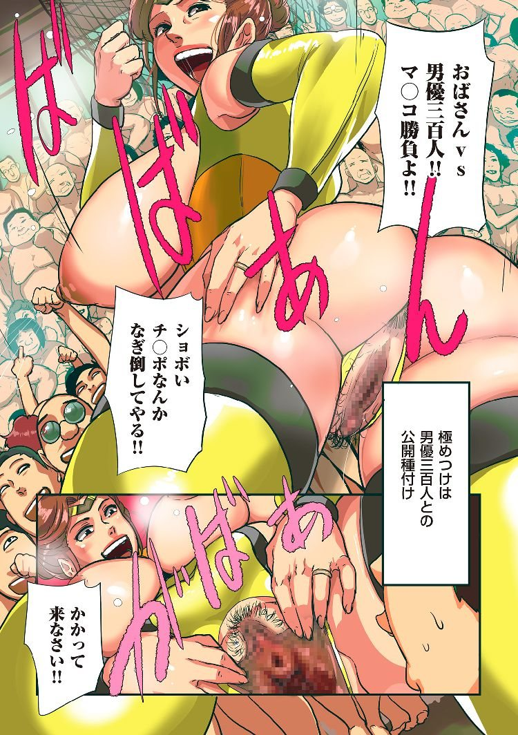 悦子さんは町のみんなのオナホール3_00009