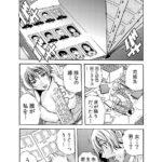 【同人誌】人妻淫獄 ~強制的に調教開発されるカラダ~ 5【オリジナル】