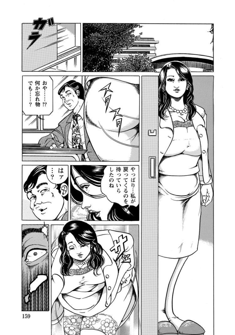 巨尻淫母の秘密の穴_00009