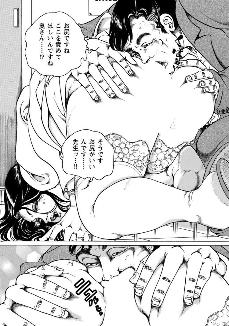 巨尻淫母の秘密の穴_00012