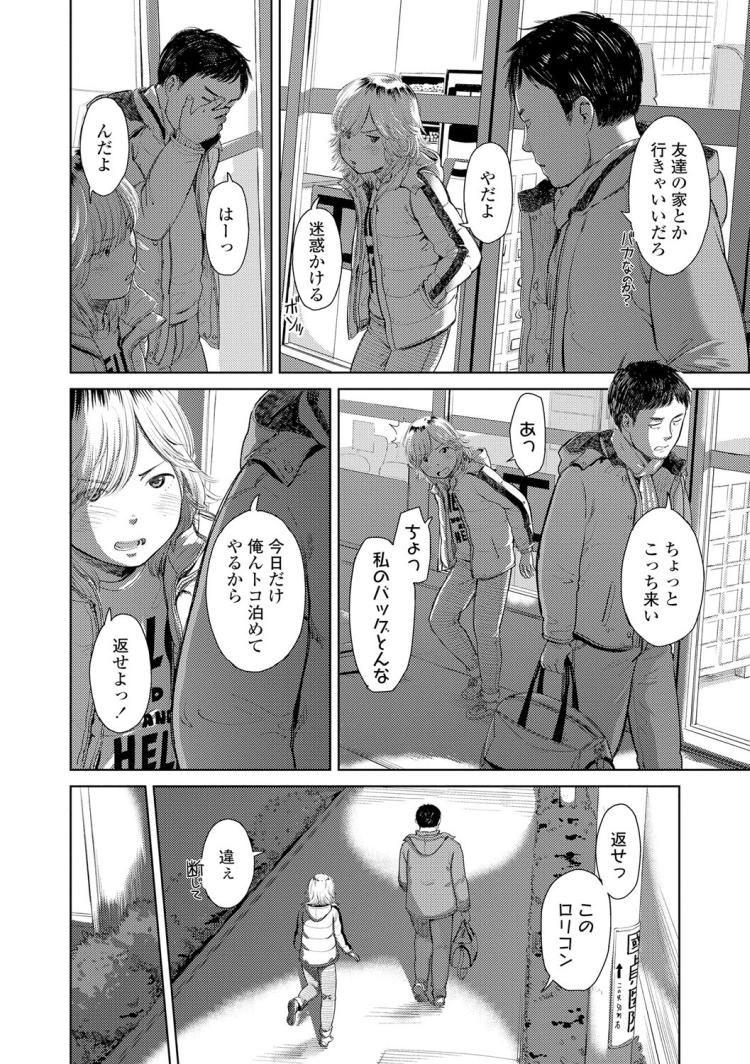 夜に彷徨う_00004