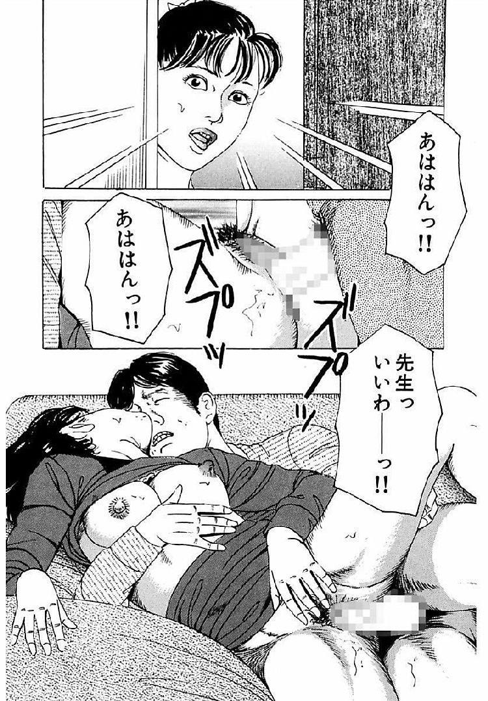 甘い旋律_00006