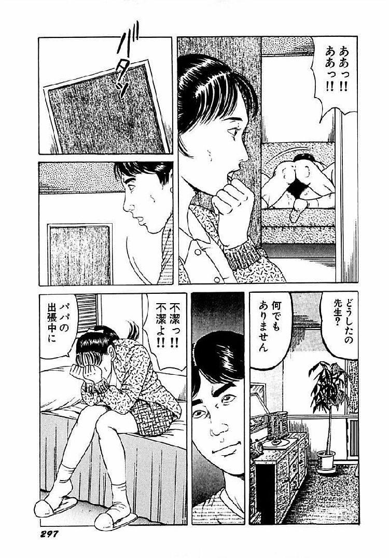 甘い旋律_00007