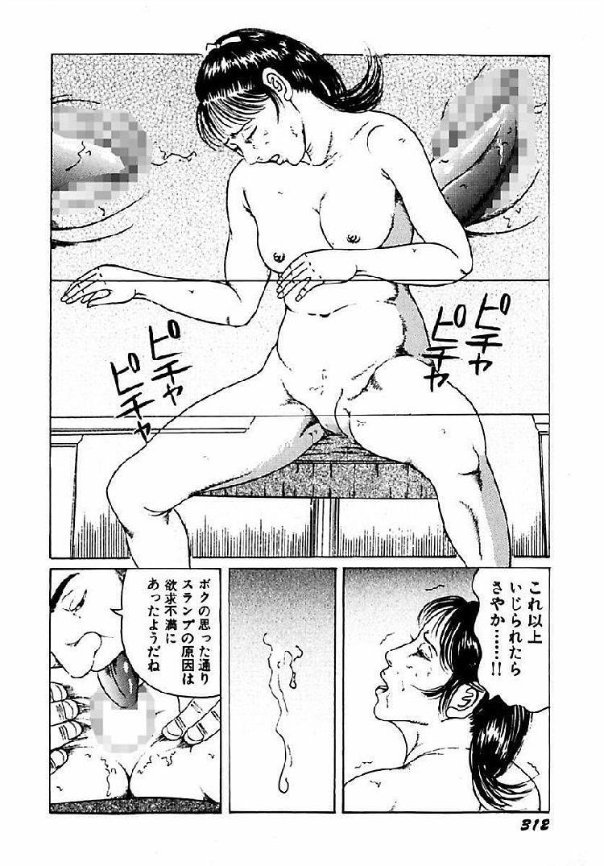甘い旋律_00022