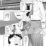 "<span class=""title"">【同人誌】桃缶アライメント【オリジナル】</span>"