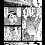 "<span class=""title"">【同人誌】凛子ちゃんと関西弁【オリジナル】</span>"