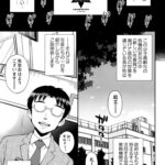 "<span class=""title"">【同人誌】ボクらの時代【オリジナル】</span>"