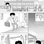 "<span class=""title"">【同人誌】その代わりに【オリジナル】</span>"