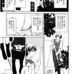 """<span class=""""title"""">【同人誌】トベナイツバサ【オリジナル】</span>"""