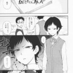 """<span class=""""title"""">【同人誌】伝えたいコトバ【オリジナル】</span>"""