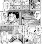 "<span class=""title"">【同人誌】無口妻は肉食系【オリジナル】</span>"