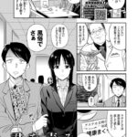 """<span class=""""title"""">【同人誌】君を売る【オリジナル】</span>"""