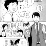 "<span class=""title"">【同人誌】女王様と呼ばれたい(中編)【オリジナル】</span>"