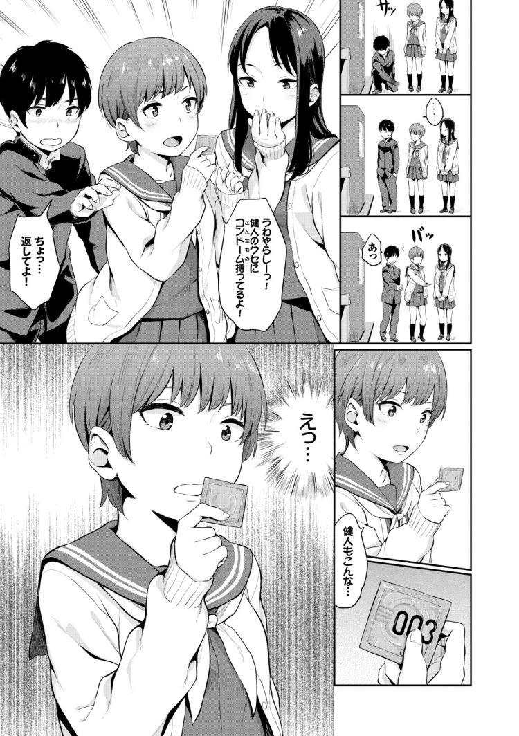 ゆりの花 前編_00007