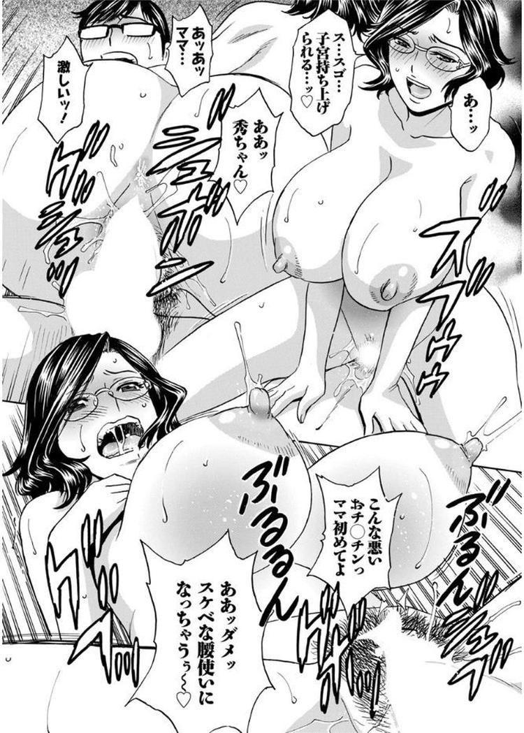 人妻奥突き乳悶絶! 第8話_00014