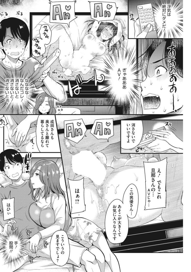 隣の晩御飯_00004