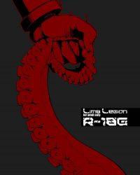 【エロ漫画】LIMB LEGION【オリジナル】