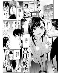 【エロ漫画】昔日の彼方より【オリジナル】