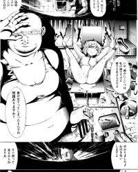 【エロ漫画】ありきたりの日々【オリジナル】